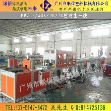 联信HDPE管材生产线、PE排水管挤出机