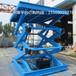 供应辽宁铁岭2吨固定式升降平台