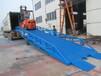 盛荣DCQY-10移动式登车桥集装箱装车台