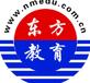 赤峰平面設計培訓班