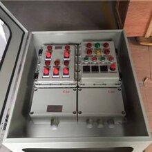 500x400X200防爆箱/防爆配电箱图片图片