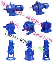 NMRV050-40-AS-0.37-B3蜗轮蜗杆减速机电机鹄兴牌XWDY4.0-5-9减速器BWD4-17-160B5图片