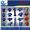 鹄兴XLD4、XLD5减速机配1.5kw,2.2kw,3kw,4kw,5.5kw电机图纸塑胶机械专用减速机