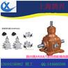 矿机设备、输送设备用鹄兴牌HD17、HD21齿轮换向器承载力大ARA齿轮换向器
