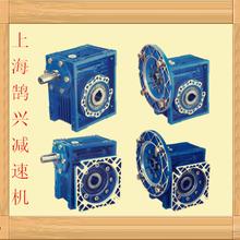 RV系列蜗轮蜗杆减速机RV90减速机北京鹄兴涡轮蜗杆减速机图纸双极NMRV40涡轮减速机