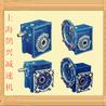 铝合金RV双输入轴减速机图片鹄兴牌微型蜗轮蜗杆减速箱江西崇义县RV110减速机带电机