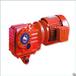 自动化物流设备系统用鹄兴牌诺德牌S系列斜齿厂家现货斜齿轮蜗轮蜗杆减速机S37S47S57