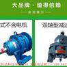 长沙鹄兴二级立式双轴型外形安装尺寸图表FLE、FWE型8165/09-8255/1摆线针轮减速器
