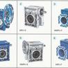 NMRV75减速机参数福建莆田供应优质鹄兴牌NMRV75-100蜗轮减速机RV减速机输入形式