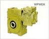 厂家直销鹄兴牌WPEKS155-250蜗轮蜗杆减速机结实耐用远洋流体装卸设备WPX155-100