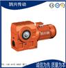 福建沙县S系列斜齿轮-蜗轮减速机图片S87减速机具体参数鹄兴厂家提供各系列减速机图纸