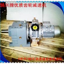 鹄兴双轴型减速机,UD行星变速器,转子泵用MB无级变速机上海鹄兴手动调速行星摩擦式图片