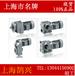 压滤机用GFAZ齿轮减速机厂家直销上海鹄兴牌GF87系列平行轴减速机高速比硬齿面FA107