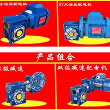 太仓市双凤镇鹄兴牌NMRV90蜗轮减速机电镀设备专用NMRV040涡轮减速箱上海鹄兴NMRV110图片