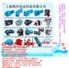 皮革機械用臥式FF87減速機工作原理太原鵠興FA77,FAF77,FF77平行軸減速機