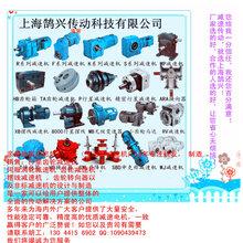 CAD图纸下载RV系列蜗轮蜗杆减速机鹄兴使用说明书RV110减速机报价RV130RV150