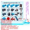 K系列螺旋锥齿轮减速机选型手册K系列减速机渗漏问题上海鹄兴K系列减速电机尺寸图K157
