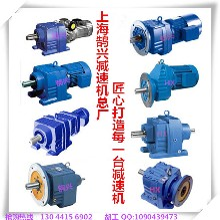 xwed0.37-63-841摆线针轮减速机NMRV50-20-0.75KW-4P图片