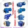xwed0.37-63-841摆线针轮减速机NMRV50-20-0.75KW-4P