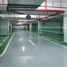 重庆专业路面环氧地坪漆施工单位队伍公司