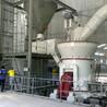 超细磨粉机,超细粉碎必威电竞在线,超细石粉加工必威电竞在线,矿石磨粉机