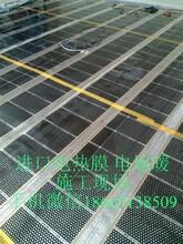山东电热膜地暖安装电热膜地暖系统水泥地面施工注意事项
