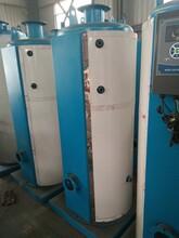 专业供应全自动智能自控型锅炉立式锅炉质优价廉