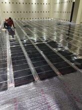 韓國電熱膜批發電地暖電熱膜采暖電熱膜安裝圖片