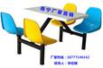 供应钦州订购餐桌椅的厂家_餐桌椅厂
