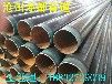 天然气埋地3PE防腐钢管厂家