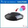 潮流网络GAC2500企业型多功能高清语音会议电话