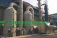 塑料加工废气处理造粒机烟气废气处理设备