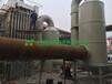 山东河南工厂烟气废气净化设备工艺方案