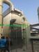 上海泰度供应工厂车间有机废气处理设备