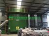 定型机废气处理印染废气处理吸附脱附设备