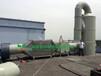 温州上海浙江塑料厂废气处理设备