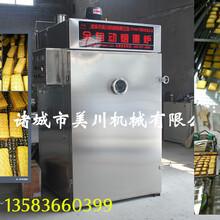 豆腐干烟熏炉,豆干烟熏炉生产厂家