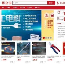 广州百立生供应家装建材博世电动工具手动工具