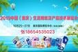 2019中国(重庆)生活用纸展及纸品技术展