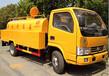 上海市厂家直销东风7立方米高压清洗车