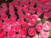 布袋管道檢漏專用粉紅熒光粉