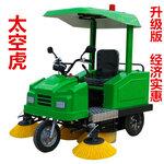 黑龙江电动驾驶式扫地机用道路小型工厂清扫电动扫地车