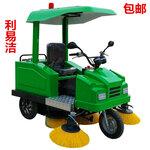 河北物业驾驶式电动扫地车苏州学校工厂道路电动扫地车小型扫地车