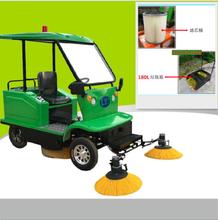 驾驶式电动扫地车市政路面用吸尘器扫地机工业清扫车