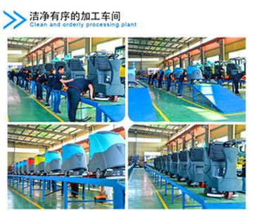 柳州市柳宝清洁设备有限公司