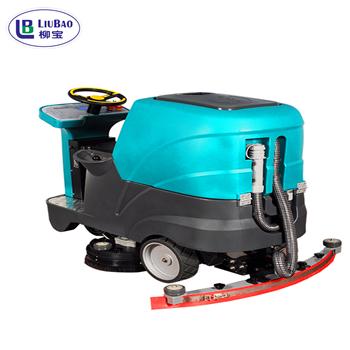 合肥驾驶式洗地机商场机场全自动洗地拖地洗地机一体机电动洗地机