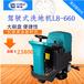 机场用太原全自动洗地机洗地拖地商场工厂车间道路用驾驶式洗地机电动洗地车