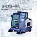 南宁电动扫地车价格物业小型驾驶式扫地机机器扫地吸尘扫地车