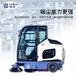 内蒙古物业道路用机器人驾驶式电动扫地机小型工厂用电瓶扫地车