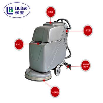 工厂车间用徐州全自动手推式电动洗地机洗地拖地一体机